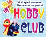 hobby-club.jpg