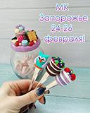 kopiya_01kgvzhhxh8.jpg