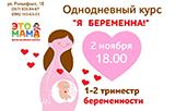 kopiya_0_iwpcmyfay.jpg