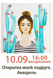 kopiya_1.jpg