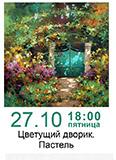 kopiya_111.jpg