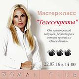 kopiya_13700223_956736551104308_8354223787891593790_n.jpg