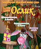 kopiya_1454053123_100_0968_result.jpg
