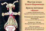 kopiya_15895627_1204454342979137_5336846394753667721_o.jpg