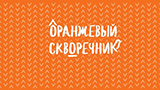 kopiya_15974900_1481843435189878_6636478225379440715_o.jpg