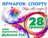 kopiya_18620377_1906393706052792_3562551391057276418_n.jpg