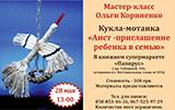 kopiya_18698311_811418009028873_4626454860861753667_n.jpg
