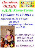 kopiya_1870vos4in0.jpg