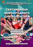 kopiya_1aylphop7ze.jpg