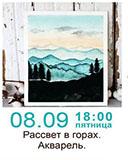 kopiya_2.jpg
