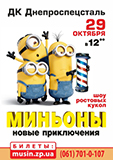 kopiya_20160907uvus3xb4fenfco8g69wt.jpg