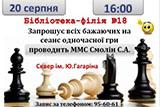 kopiya_20_08_16_2_147099208761_147099396424.jpg