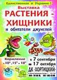 kopiya_21728135_116664839024596_4330031627181986273_n.jpg