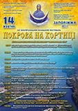 kopiya_22489987_1591591324237531_7221334190425968025_n.jpg
