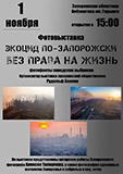 kopiya_22780221_1472109086206675_6409569328466249420_n.jpg