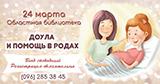 kopiya_29103348_1996737283900149_5307602528630734848_o.jpg