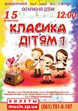 kopiya_2_0_dxp07u_adk_m.jpg