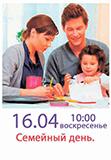 kopiya_2_9mkgn5vr0ds.jpg