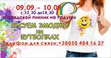 kopiya_3.jpg