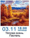kopiya_33.jpg