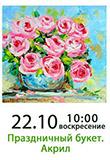 kopiya_333.jpg