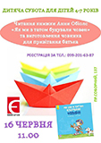 kopiya_34693937_444701325943512_3136959381883584512_n.jpg