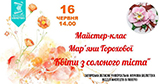 kopiya_34728538_1964478566958530_5327279345771741184_n.jpg