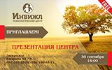 kopiya_41315558_943868332489983_2550882704610557952_o.jpg
