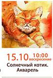 kopiya_444.jpg
