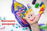 kopiya_479913_original.jpg