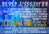 kopiya_4oan922m1o.jpg