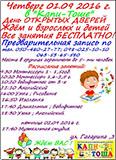 kopiya_5fyma-by91u.jpg