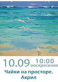 kopiya_6.jpg