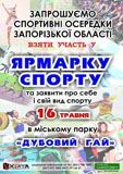 kopiya_674rzrt_ueq.jpg