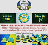 kopiya_7-article-picture1.jpg