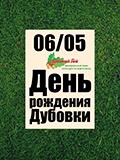 kopiya_77_rbr9f4_rq.jpg