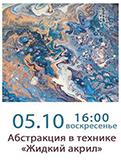 kopiya_888.jpg
