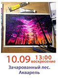 kopiya_9.jpg