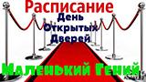 kopiya_a8us8sb3rm0.jpg
