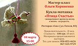 kopiya_aud0aurtq5u.jpg