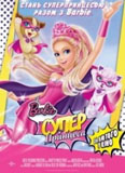 kopiya_barbi-super-princessa_7111.jpg
