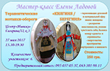 kopiya_bereginya24620_0.jpg