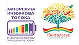 kopiya_bez_imeni-1.jpg