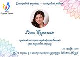 kopiya_bveqzmkyzrc.jpg