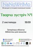 kopiya_bz54_n4yb24.jpg