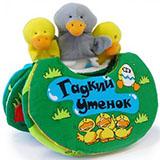 kopiya_cisafisha_136724113629.jpg
