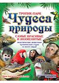 kopiya_cisafisha_146598007658.jpg