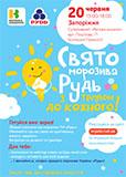 kopiya_cisafisha_14660726749.jpg