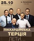 kopiya_cisafisha_147083699860.jpeg