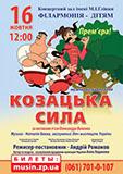 kopiya_cisafisha_147582275852.jpeg